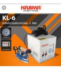 Kajima รุ่น KL-6