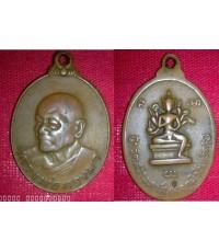 เหรียญหลังพระพรหม ปี2518 หลวงปู่๋ทองมา วัดสว่างท่าสี ร้อยเอ้ด