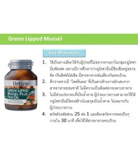 Lifetune Green Lipped Mussel 45 capsules