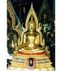 พระพุทธชินราช 16 นิ้ว ปิดทอง พิมพ์เก่า