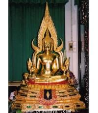 พระประธาน พระพุทธชินราช 19 นิ้ว ปิดทอง