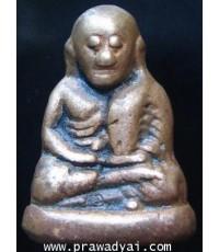 หลวงพ่อเงิน พิมพ์ขี้ตา วัดบางคลาน (LP Ngen Wat Bangkran)