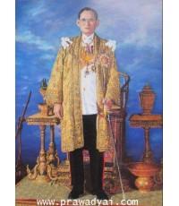 ภาพมงคล ภาพในหลวง รัชกาลที่ 9 ทรงชุดกษัตริย์