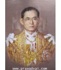 ภาพมงคล ภาพในหลวง รัชกาลที่ 9 ทรงชุดกษัตริย์ ครึ่งพระองค์ (วาด)