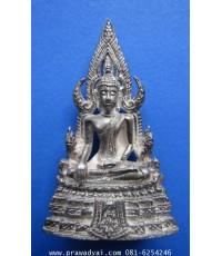 พระพุทธชินราช  เนื้อเงิน ปี 2530 (C15222K)