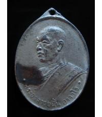พระอาจารย์ฝั้น จ.สกลนคร (R1798)