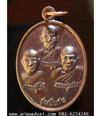 เหรียญเฉลิมพระเกียรติ พุทธลีลาโยธาประสิทธิ์ ปี2550