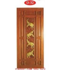 ประตูไม้สักแกะลายช้าง