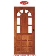 ประตูไม้สักช่องกระจก