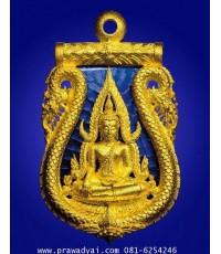 เหรียญพระพุทธชินราช เสมาฉลุลาย เนื้อบรอนซ์ลงยาราชาวดี สีน้ำเงิน ชุบทองไมครอน