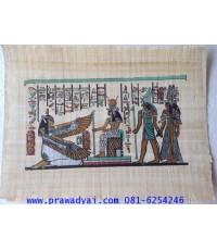 รูปภาพอียิปต์โบราณ ภาพที่2 ของแท้จากอียิปต์