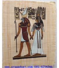 รูปภาพอียิปต์โบราณ ภาพที่9 ของแท้จากอียิปต์