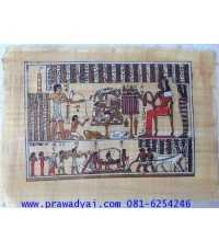 รูปภาพอียิปต์โบราณ ภาพที่7 ของแท้จากอียิปต์