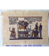 รูปภาพอียิปต์โบราณ ภาพที่6 ของแท้จากอียิปต์