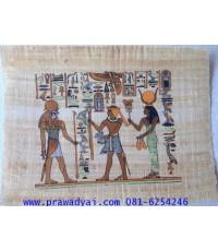 รูปภาพอียิปต์โบราณ ภาพที่12 ของแท้จากอียิปต์