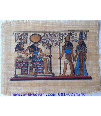 รูปภาพอียิปต์โบราณ ภาพที่14 ของแท้จากอียิปต์