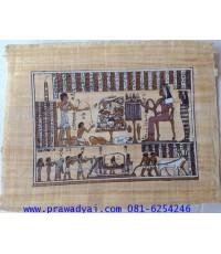 รูปภาพอียิปต์โบราณ ภาพที่15 ของแท้จากอียิปต์