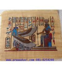 รูปภาพอียิปต์โบราณ ภาพที่26 ของแท้จากอียิปต์