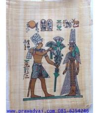 รูปภาพอียิปต์โบราณ ภาพที่23 ของแท้จากอียิปต์