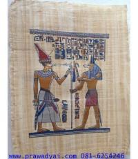 รูปภาพอียิปต์โบราณ ภาพที่22 ของแท้จากอียิปต์