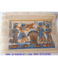 รูปภาพอียิปต์โบราณ ภาพที่21 ของแท้จากอียิปต์