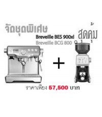 เครื่องชง Breville BES 900XL + เครื่องบดBCG800