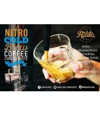 ระบบกาแฟไนโตร Nitro Cold Brew Coffee System