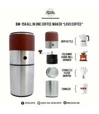 เครื่องดริปกาแฟอเนกประสงค์แบบพกพา all in one coffee maker