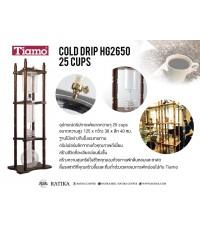 Cold Drip Coffee Maker 25 CUP เครื่องดริปกาแฟ HG2650