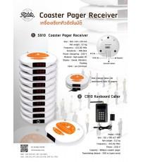 Wireless Call Coaster (เครื่องเรียกคิวอัตโนมัติ)