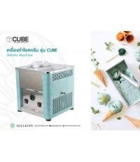 เครื่องทำไอศกรีม รุ่น CUBE Gelato Machine