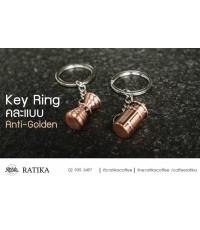 Key Ring Anti-Golden คละแบบ