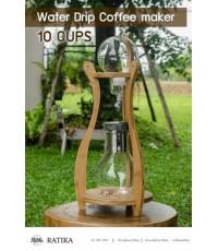 Water Drip Coffee Maker Caffdetiamo 10 CUP เครื่องดริปกาแฟ HG6333