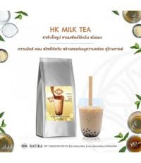 ชานมสไตล์ไต้หวัน Taiwan Milk Tea Hillkoff 1000g.