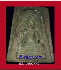 พระพุทธชินราช เนื้อดินเผา (สร้างก่อนปี 2500)