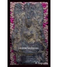 พระเนื้อชินตะกั่วสนิมแดง ศิลปพม่า (ปิดทองจากกรุ)