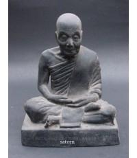 พระบูชา อธิการเชย หน้าตัก 5 นิ้ว  (พระบูชาองค์ที่ 213)