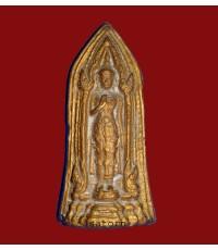 พระบูชาท้าวชมภู หลวงพ่อโหน่ง วัดคลองมะดัน (หมวดพระบูชาองค์ที่ 327)