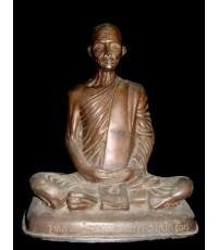 พระบูชารูปเหมือนพ่อเดิม วัดหนองโพ หนักตัก 9 นิ้ว  (หมวดพระบูชาองค์ที่ 364)
