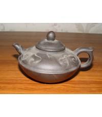 กาน้ำชาเหลืองเก่า