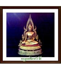 พระพุทธชินราช พิษณุโลก