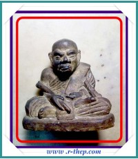 พระบูชา เกจิอาจารย์สายใต้ ไม่ทราบวัด