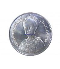 เหรียญ 60 พรรษา ราชินี
