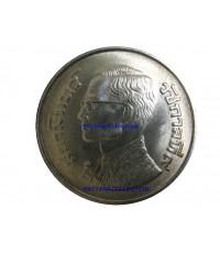 เหรียญ 5 บาท สยามมินทร์