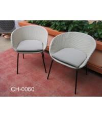 เก้าอี้หวายเทียม Product Code  :  CH-0060