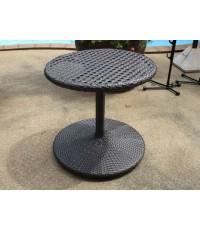 โต๊ะหวายเทียม Product Code : TB-A0009