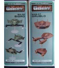 ยาน MA-05 Bigro และ MAM-07 Grublo [G03-065_152A]