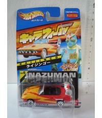Inazuman and Raijingo [C03-027_211A]