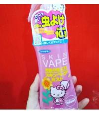 Hello Kitty skin vape [JU-001_233A]