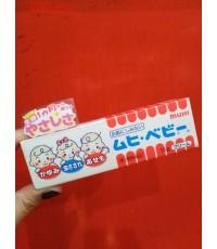 Muhi baby Cream [JU-009_233A]